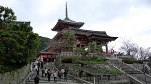 Kyomizudera temple, Kyoto, Japan