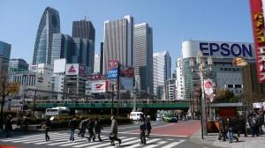 Big City, Tokyo, Japan