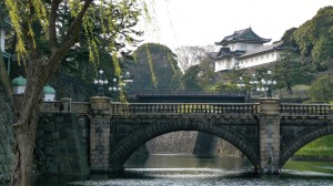 Imperial Palace 2, Tokyo, Japan