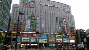 Yodobashi Akiba, Tokyo, Japan