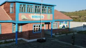 Mongolian border