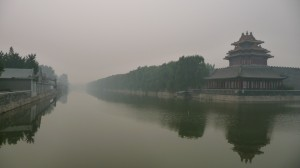 Forbidden City, Beijing, 2
