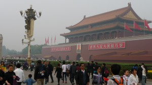 Forbidden City, Beijing, 1